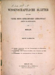 Wissenschaftliche Blätter aus der Veitel-Heine-Ephraim'schen Lehranstalt in Berlin